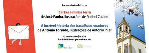 lousada_livros2017.png