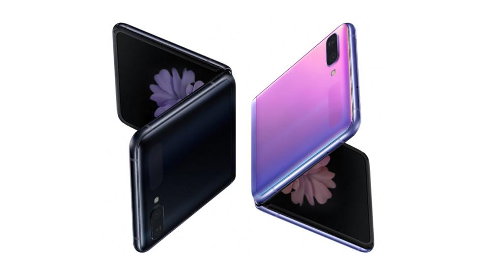 Galaxy-Z-Flip.jpg