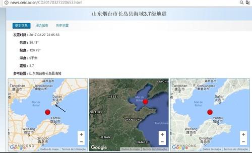 mapa_china_sismo.jpg