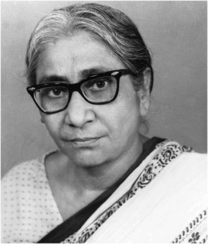 Dr A Chatterjee (1961).JPG