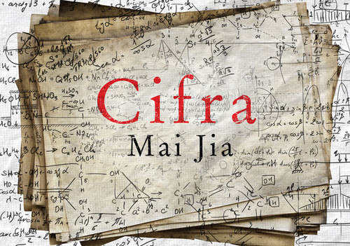 cifra-featured-620x435.jpg