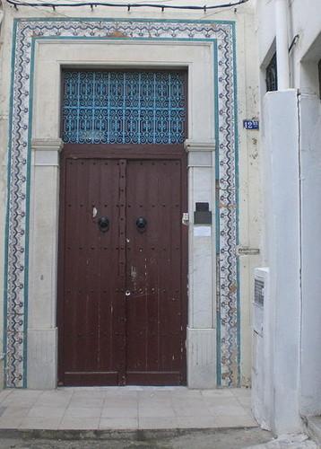 entrada-Institut_IBLA.jpg