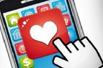 App do amor.jpg