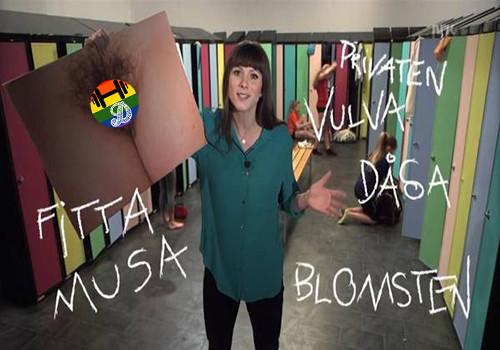 ensenan-educacion-TV-publica-Noruega_CLAIMA2016020