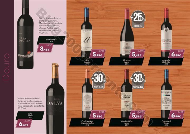 feira do vinho el corte inglés_003.jpg