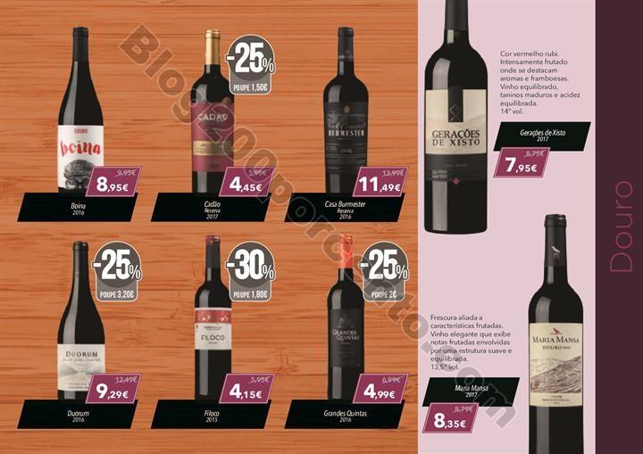 feira do vinho el corte inglés_004.jpg