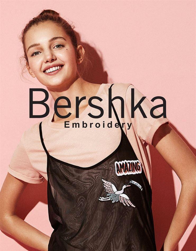 catalogo-bershka-outono-inverno-2016-2017-coleçao