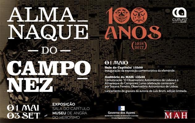 Cartaz Expo Almanaque.jpg