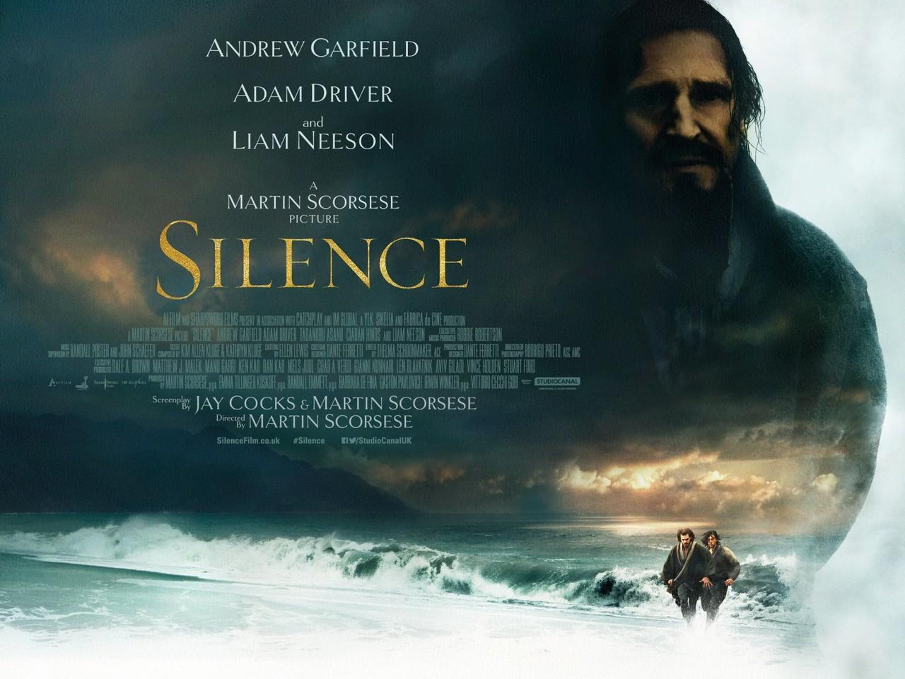 silence_ver2_xlg.jpg