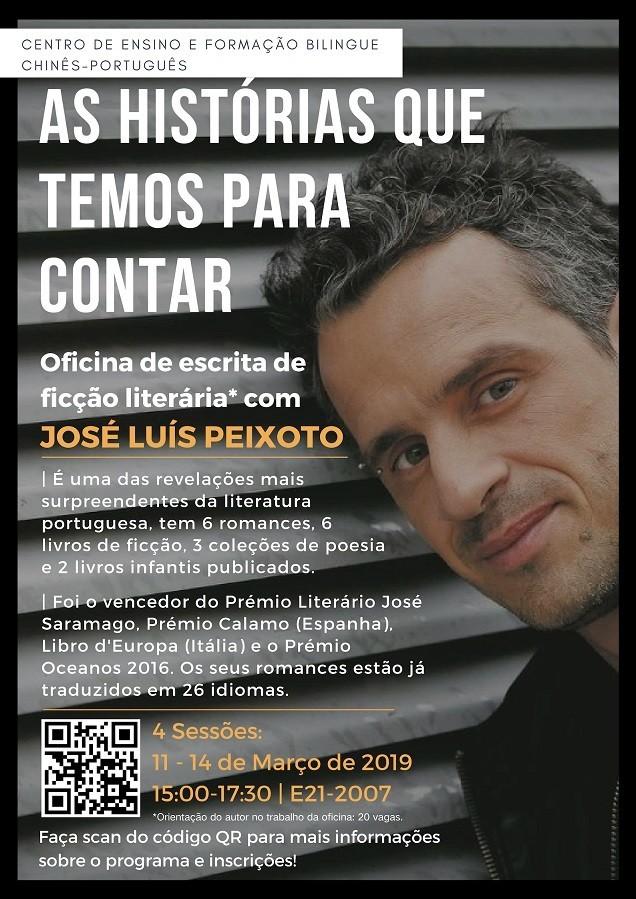 Cartaz da Oficina de Escrita - José Luís Peixo