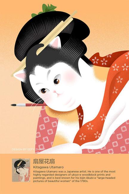 Effy Zhang 04.jpg
