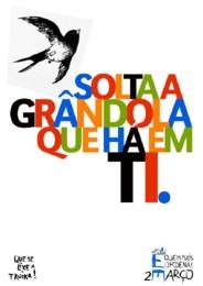 grandola1.jpg