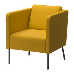 Poltrona amarela IKEA
