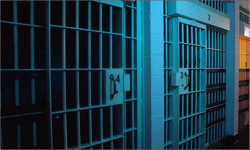 Prisão                                 15168171_5vZSA